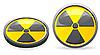 Radiationzaichen