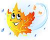 ID 3046024 | 귀여운 떨어지는 단풍 잎 | 벡터 클립 아트 | CLIPARTO