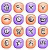 Set von Icons für Web-Applikationen