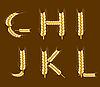 Weizen-Alphabet
