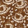 nahtloses Kaffee-Pattern