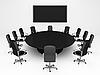 ID 3040223 | Runder Tisch | Illustration mit hoher Auflösung | CLIPARTO