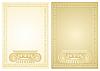 ID 3159195 | Antiker Rahmen | Stock Vektorgrafik | CLIPARTO