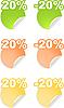 Aufkleber für 20-Prozent-Rabatt | Stock Vektrografik