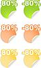Aufkleber für 80-Prozent-Rabatt | Stock Vektrografik