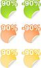 Aufkleber für 90-Prozent-Rabatt | Stock Vektrografik