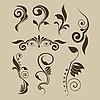 Vektor Cliparts: Set von Mustern für Design