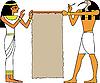 ID 3200376 | Zestaw egipskiego boga | Klipart wektorowy | KLIPARTO