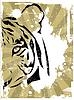 die abstrakte Tigerkopf