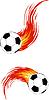 Fußball mit dem Feuer