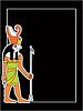 ID 3229048 | Egipski bóg | Klipart wektorowy | KLIPARTO