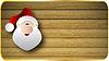 Новогодняя и рождественская открытка | Векторный клипарт