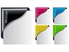 Цветные ленты на уголках | Векторный клипарт