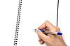 ID 3054350   Pisanie na notatnika   Foto stockowe wysokiej rozdzielczości   KLIPARTO
