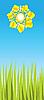 Jasny słoneczny dzień | Stock Vector Graphics
