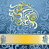 Vintage-Muster mit goldenem Ornament | Stock Vektrografik