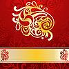 rotes Vintage-Muster mit goldenem Ornament