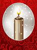 Weihnachtskarte mit einer Kerze