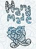 ethnisches ornamentales Design mit Buchstaben