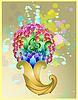Goldene Füllhorn mit floralen Mustern.