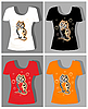 Sporthemde mit Kätzchen