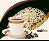 一杯热咖啡和谷物 | 向量插图