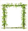 Bambus-Rahmen