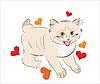 Счастливый котенок с сердечками | Векторный клипарт