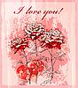 Valentinstagkarte mit roten Rosen und Herz | Stock Vektrografik