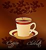 Tasse heißen Kaffee und Getreide