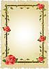 Винтажная рамка с розами | Векторный клипарт