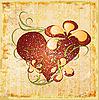 Valentinstag-Grusskarte | Stock Vektrografik