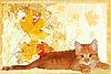 Vektor Cliparts: Ingwer Kätzchen wartet auf seinen Besitzer