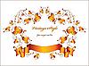 Vektor Cliparts: floralen Vignette mit Band