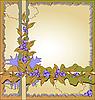 Vektor Cliparts: Hintergrund mit Beeren
