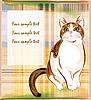 Открытка с рыжим котом | Векторный клипарт