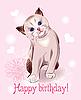 ID 3077537 | Szczęśliwa karta pozdrowienia urodziny z małym kotkiem | Klipart wektorowy | KLIPARTO