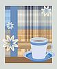 Vektor Cliparts: Tasse Kaffee