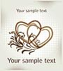 Walentynki karta z serca | Stock Vector Graphics