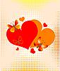 ID 3080305 | Walentynki karta z serca | Klipart wektorowy | KLIPARTO