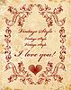 Vintage-Valentinstagkarte | Stock Vektrografik