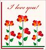 Valentines-Grusskarte | Stock Vektrografik