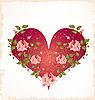 Valentinstag-Grusskarte mit Rosen und Herz | Stock Vektrografik