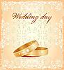Vektor Cliparts: Hochzeit-Karte