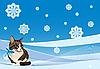 Полосатый кот на зимней отрытке | Векторный клипарт