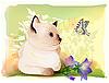 Grusskarte mit Kätzchen und Schmetterling