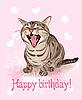 Vektor Cliparts: lustige Katze singt Gruß-Lied