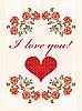 Grußkarte mit Herz und rote Rosen