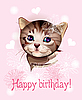 Vektor Cliparts: Glückwunschkarte mit Kätzchen