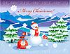 Schneemann mit rotem Weihnachtssack